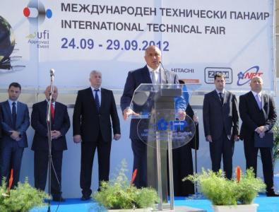 Бойко Борисов пожела на панаира да има повече сделки.  Снимка Aspekti.info