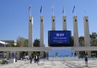 Конференцията се превърна в един от най-силните форуми от деловата програма на Есенния панаир в Пловдив. Снимка Aspekti.info