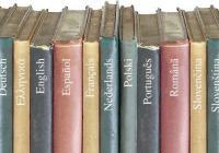 Английският, френският, немският и испанският може и да са най-разпространените в момента в глобалната мрежа, но с бурното нарастване на съдържанието на езици, които се говорят в Азия или в арабския свят, ситуацията коренно се променя.    Снимка от bgnauka.com