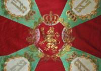 Знамето на полка е сред най-ценните експонати. Снимка Община Бургас