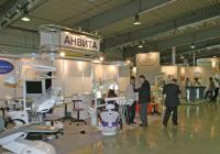 Медицинското изложение ще продължи до 20 октомври в Панаира. Снимка Международен панаир - Пловдив (архив)