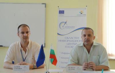 Офисът на Областния информационен център (ОИЦ) в Пловдив вече е основен източник на информация за гражданите по въпроси, свързани с кохезионната политика на Европейския съюз.  Снимка Aspekti.info (архив)