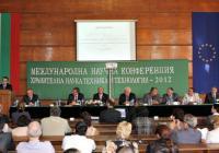 Редом с чуждестранните специалисти в конференцията се включиха представители на 23 наши университета. Снимка УХТ - Пловдив