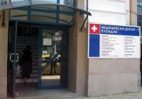 За безплатните прегледи могат да се запишат хора от цялата страна, не е необходимо направление от личен лекар. Снимка medcenter-1.com
