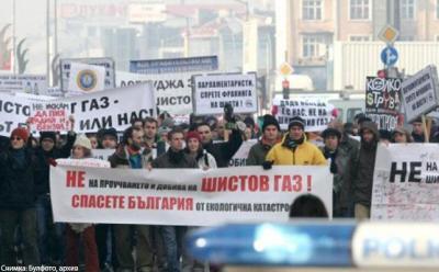 Сондажите за добив на шистов газ у нас предизвикаха масови протести.  Снимка Булфото (архив)