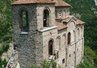 В ГИС е включен и 3D модел на Асеновата крепост.