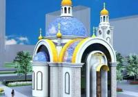 Храмът е копие на украинска църква.
