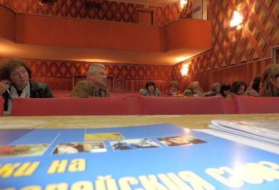 В семинара участваха представители на бизнеса, местната власт, широката общественост, както и директорите на 6 детски градини.  Снимка ОИЦ - Пловдив