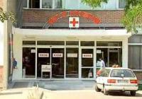 """Прегледите се проведоха в болница """"Пловдив"""", която отбелязва 60-ата годишнина от създаването си."""
