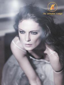"""На фотопортрета си актрисата Теодора Духовникова е в ролята на """"умиращия лебед""""."""