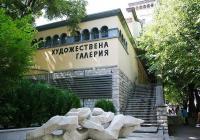 Наградените творби ще останат във фонда на Художествената галерия в Стара Загора. Снимка Община Стара Загора