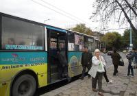 Заради ремонта в събота и неделя четири автобусни линии ще са с променени маршрути. Снимка Aspekti.info (архив)