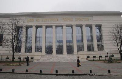 Пълната промяна на т.нар. Синдикален дом в Пловдив се проточи с години и премина през много перипетии.  Снимка Aspekti.info