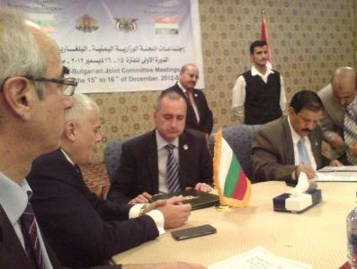 Първото заседание на Междуправителствената българо-йеменска комисия за икономическо сътрудничество приключи с подписването на двустранен протокол.  Снимка МИЕТ