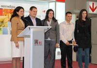"""Сдружение """"МИГ - Раковски"""" спечели първо място в категория """"Местна инициативна група"""" на Националния конкурс """"Най-добра проектна идея 2012"""". Снимка <a href=""""http://www.rakovskibg.com"""">rakovskibg.com</a> (архив)"""