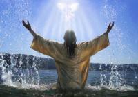 """Богоявленският ритуал символизира кръщаването на Исус във водите на река Йордан от Йоан Кръстител. Илюстрация <a href=""""http://www.burgas.bg/"""">Община Бургас</a>"""