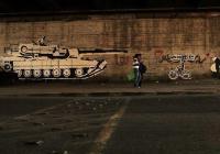 """""""Шумът на Кайро"""" проследява взаимодействието между изкуството и революцията в Египет."""