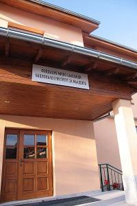 Фондацията реставрира напълно сградата на някогашния младежки дом в село Оряховица.  Снимка Община Стара Загора
