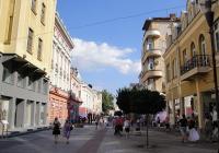 Пловдивчани, които не са се издължили към общината, трябва да побързат да внесат старите си задължения, за да избегнат принудително събиране. Снимка Aspekti.info (архив)