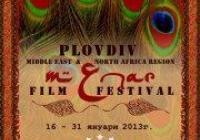 """Откриването на фестивала в Пловдив е на 16 януари в """"Stage 51"""" от 18 часа"""