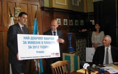 Пловдивският градоначалник Иван Тотев (вляво) връчи наградата на районния кмет Костадин Димитров.  Снимка БЕС