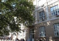 Пловдивският университет е съорганизатор на конференцията заедно с Общинския съвет.  Снимка ©Aspekti.info (архив)