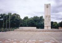 Съединение е поредната община, където ОИЦ - Пловдив, провежда информационен семинар. Снимка Община Съединение