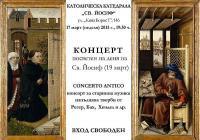 """Изпълненията на """"Concerto antico"""" са посветени на Деня на св. Йосиф."""