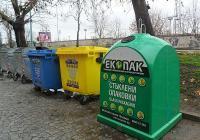 """До края на март във всички пловдивски райони ще бъдат поставени цветните контейнери за разделно събиране на отпадъци. Снимка ОП """"Чистота"""" (архив)"""