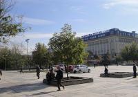 """На 22 март хотел """"Тримонциум"""" е домакин на регионално студентско състезание """"Европейските граждани и реформите в ЕС"""". Снимка ©Aspekti.info (архив)"""