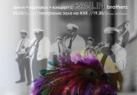 """На музика от люлката на джаза ще се насладят в морския град. Снимка <a href=""""http://www.burgas.bg/"""">Община Бургас</a>"""