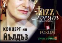 Гвоздеят в програмата на Джаз форум Стара Загора ще е участието на Йлдъз Ибрахимова.