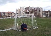 """Местата, където тракийци могат свободно да играят футбол, придобиват нов облик. Снимка Район """"Тракия"""""""