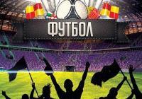"""Футбол: 23, 24 и 25 април 2013 г. от 11:00 ч. игрище """"Оптимум"""""""