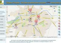 В бъдеще сайтът ще бъде разширен с данни за състоянието на Марица и замърсеността на въздуха.
