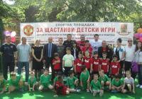 """Администрацията на района е амбицирана да възстанови всички спортни площадки. Снимка Район """"Тракия"""""""
