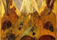 Според Светото писание в планината Тавор Спасителят се преобразява пред трима от своите ученици - Петър, Яков и Йоан. Снимка pravoslavieto.com