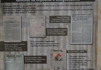 """Експозицията представя ценни образци от богатото ни книжовно наследство. Снимка <a href=""""http://www.assenovgrad.com"""">Община Асеновград</a>"""