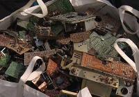 От неизползваемите вече електронни уреди се извличат ценни суровини.