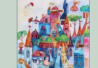 """На корицата е картината """"Понеделник"""" на художничката Ерна Ангелова."""
