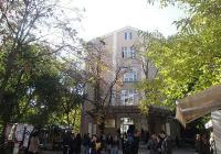 """Приемът за всички бакалавърски специалности във Факултета по математика и информатика на ПУ """"Паисий Хилендарски"""" е въз основа само на конкурсната оценка. Снимка © Aspekti.info (архив)"""