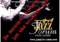 Тромпетите са във фокуса на второто издание на старозагорския джаз фестивал.