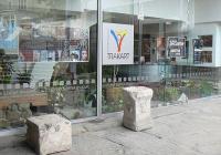 """Студентите ще покажат таланта си в емблематичното пространство на """"Тракарт"""". Снимка <a href=""""http://www.plovdiv-tour.info"""">www.plovdiv-tour.info</a>"""