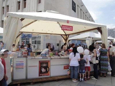 """Издателство """"Хермес"""" е главен организатор на тазгодишното, 11-о издание на фестивала.  Снимка © Aspekti.info"""