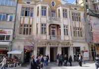 Най-престижният театрален форум ще се проведе за 17-и път в пловдивската Драма. Снимка © Aspekti.info (архив)