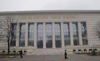 Сградата все още няма разрешение за ползване, т.нар. Акт 16.  Снимка © Aspekti.info (архив)