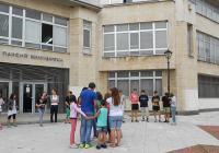 """Участниците се включиха и в тонизиращи игри за концентрация.  Снимка <a href=""""http://www.assenovgrad.com"""">Община Асеновград</a>"""