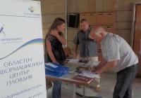 Хора от цялата община се включиха в информационното събитие. Снимка ОИЦ - Пловдив