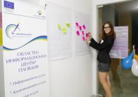 Екипът на ОИЦ – Пловдив разположи табла (за проблеми и решения), на които участниците поставяха цветни листчета със своите предложения.