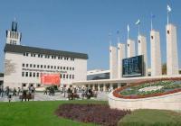 """Над 1030 фирми от 41 държави ще се представят на предстоящия Международен технически панаир в Пловдив. Снимка <a href=""""http://www.fair.bg/"""">http://www.fair.bg</a>"""
